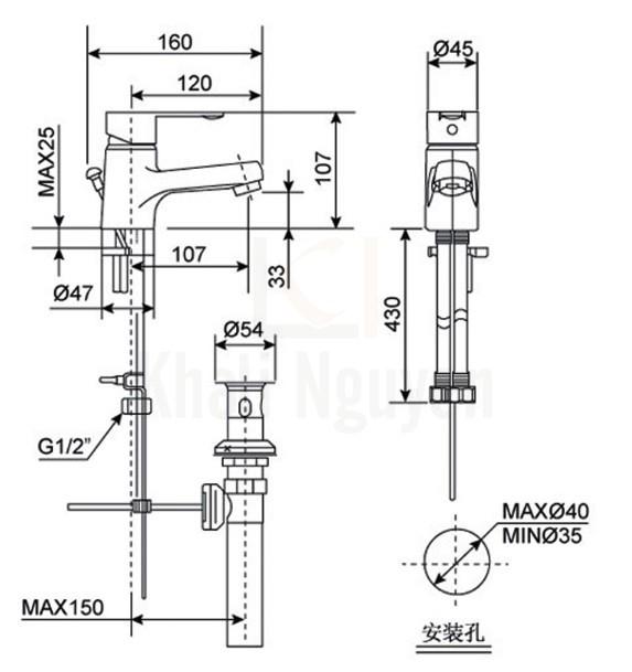 Bản Vẽ Vòi Lavabo American Standard Seva WF-6501 Nóng Lạnh