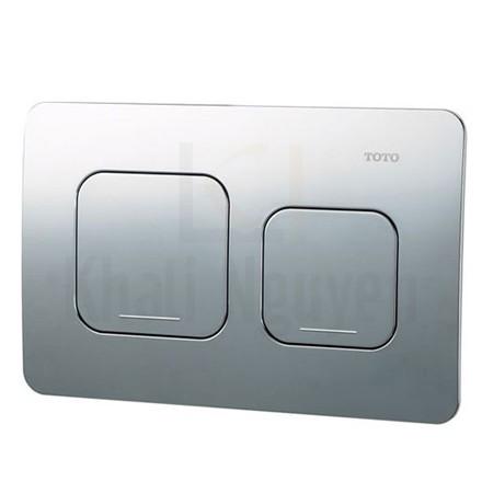 Nắp Đậy Nút Nhấn Xả TOTO HMB003CPR-2