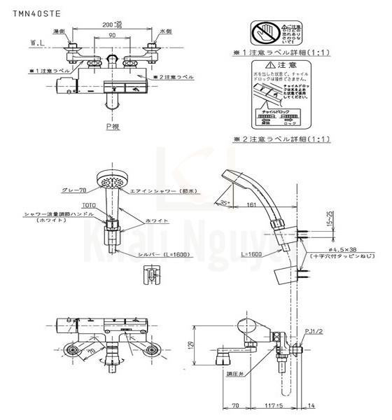 Bản Vẽ Sen Tắm Nhiệt Độ Nhật TOTO TMN40STE
